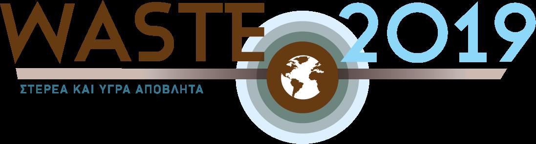 Συνέδριο Waste 2019